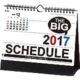新日本カレンダー 2017年 カレンダー 卓上 ビッグスケジュール 8540