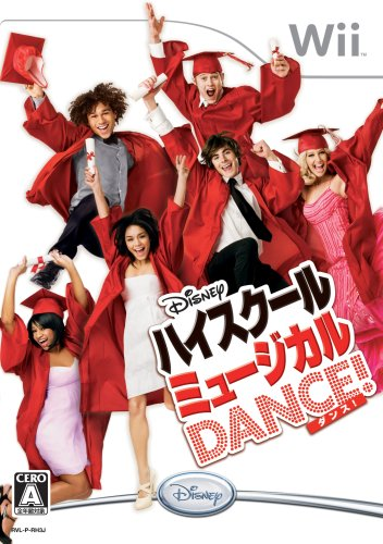 High School Musical 3 Senior Year Dance Japanische Importspiele