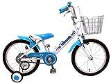 ロサリオ(ROSARIO) 補助輪付き 組み立て式 子供用自転車 幼児自転車