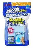 アイオン プラスケアシリーズ 水滴ちゃんとふき取り ブロックタイプ 超吸水スポンジ
