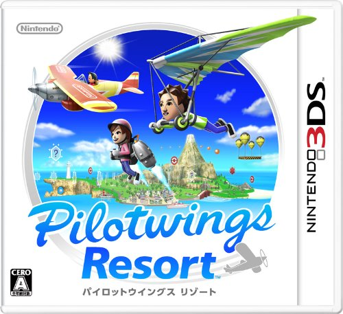 pilot-wings-resort-japan-import