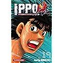 Ippo - Saison 3 - La défense suprême Vol.19