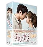 千回のキス DVD-BOX IV[DVD]