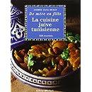 La Cuisine juive tunisienne... de mère en fille : 320 recettes