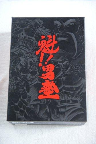 魁 ! 男塾 DVD-BOX