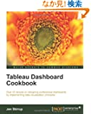 Tableau Dashboard Cookbook