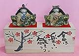 【雛人形】【陶器のお雛様】 水野雅子作 雛人形 たたら織部雛(木箱飾り)HK678-1058