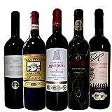 フルボディ 長期熟成レゼルヴァ飲み比べ ソムリエ厳選ワインセット 赤ワイン 750ml 5本 ランキングお取り寄せ