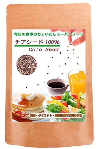 チアシード100% 1kg