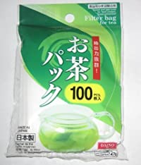 1 X Japanese 100pcs Loose Tea Filter Bag
