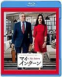 【Amazon.co.jp限定】マイ・インターン ブルーレイ&DVDセット(初回仕様/2枚組/デジタルコピー付)(B2ポスター付) [Blu-ray]