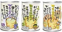 パン・アキモト パンの缶詰 高原の味 12缶セット (ブルーベリー/抹茶/バター)
