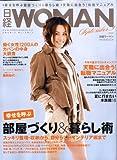 日経 WOMAN (ウーマン) 2008年 09月号 [雑誌]
