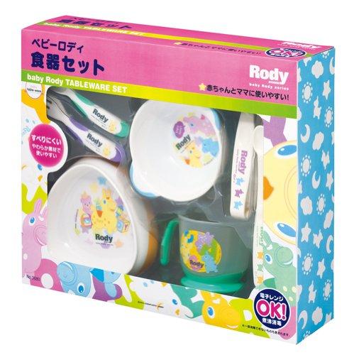 ベビーロディ baby Rody 食器セット 3680