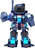 BattroBorg 20 Battling Robot (Blue) (japan import)