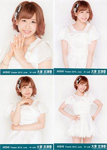 AKB48 公式生写真 Theater 2015.June 月別06月 【大家志津香】 4枚コンプ