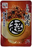 永谷園 超ふりかけ 焼肉 55g