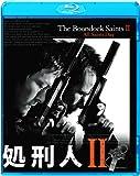 処刑人II [Blu-ray]