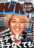 KING (キング) 2006年 11月号 [雑誌]