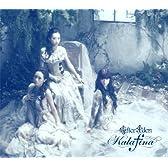 After Eden(初回生産限定盤)(DVD付)