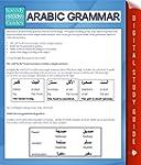 Arabic Grammar (Speedy Study Guides)...