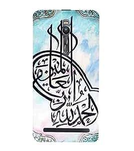Vizagbeats arabic script mirror Back Case Cover for Asus Zenfone 2::Asus Znfone 2 ZE550ML