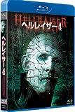ヘルレイザー4[Blu-ray/ブルーレイ]