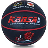 Kuangmi National Flag Street Basketball Training Game Ball Youth Size 5 27.5 Indoor Outdoor For Child Kids Boys...