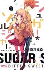シュガー・ソルジャー 1 (りぼんマスコットコミックス)