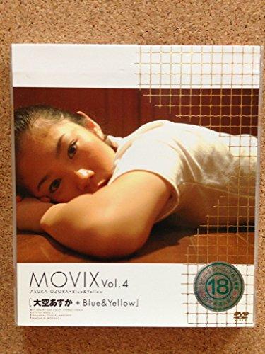 [大空あすか] MOVIX Vol.4 大空あすか+Blue&Yellow