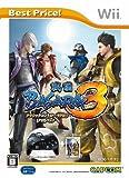 echange, troc Sengoku Basara 3 [Classic Black Controller Pro Pack] (Best Version)[Import Japonais]