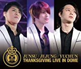 Thanksgiving Live in Dome Live