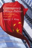 img - for Contemporary Chinese Politics: An Introduction (7th Edition) book / textbook / text book