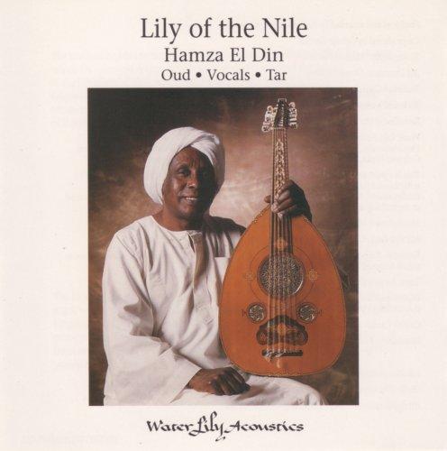 Lis du Nil