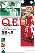 Q.E.D.―証明終了―(17) (月刊マガジンコミックス)