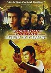 Gen-Y Cops (Full Screen)