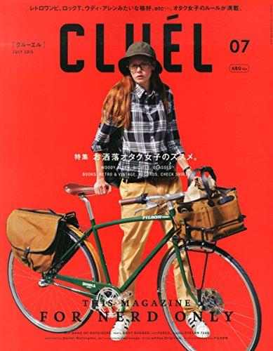 CLUEL 2015年 07 月号
