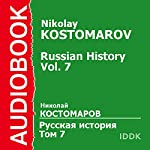 Russian History, Vol. 7 [Russian Edition] | Nikolay Kostomarov