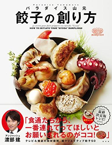 http://macaro-ni.jp/35107