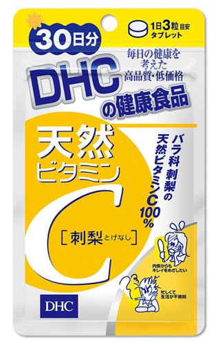 天然ビタミンC 30日分