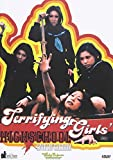 Terrifying Girl's High School [DVD] [Region 1] [US Import] [NTSC]