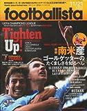 footballista (週刊フットボリスタ) 2012年 11月21日号 [雑誌]