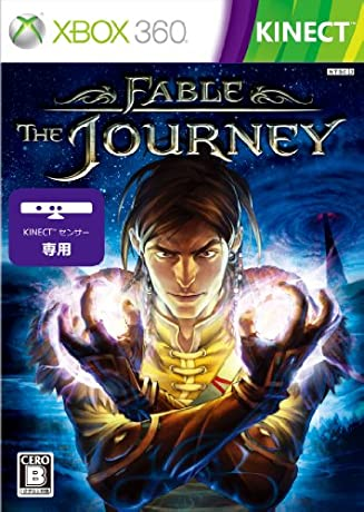 Fable: The Journey (初回特典:ゲーム追加コンテンツ同梱)  Amazon.co.jp 限定特典「フォースのガントレット」「瓶詰めのウィスプ」付き