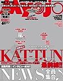 Myojo (ミョウジョウ) 2007年 03月号 [雑誌]