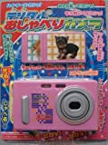 デジタル おしゃべりカメラ (ピンク)