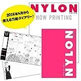 NYLON JAPAN 4月号 + NYLON JAPAN スペシャルダイアリー 2015