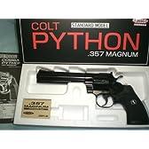 コクサイ パイソン 6インチ BK STD モデルガン