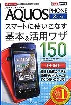 http://astore.amazon.co.jp/sh-06e--22/detail/4844334069