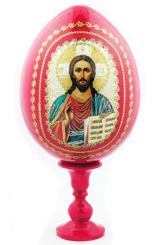 Wood Wooden Russian Icon Red Egg Christ the Teacher Jesus with Wooden Egg Stand