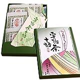 伊藤久右衛門 宇治茶お試し十帖セット 煎茶3種 玉露 玄米茶2種 かぶせ茶 かりがね2種 ほうじ茶